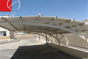 پوشش پارکینگ ، طراحی ، اجرای سقف های سبک