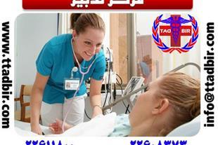 استخدام پرستار بیمار در بیمارستان
