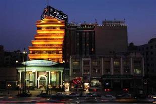 16% تخفیف هتل قصر مشهد