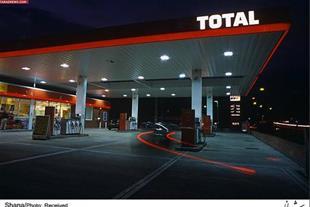 جایگاه سوخت3منظوره پمپ بنزین،CNGوگازوئیل شرق تهران