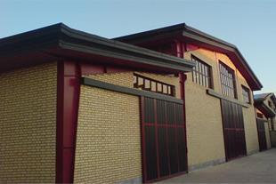 خرید فروش اجاره سالن و سوله در استان قزوین