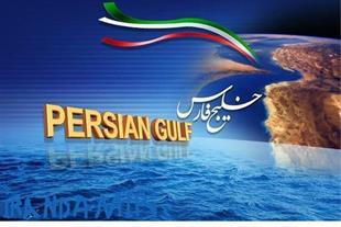 تعمیر دیگ ایران دمیر