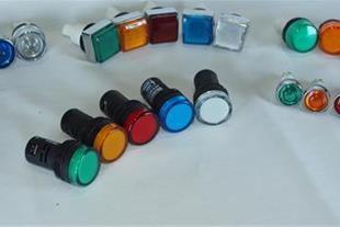 تولید انواع قطعات صنعتی و روشنایی - ماهان الکتریک