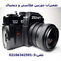 تعمیرات تخصصی دوربین عکاسی و فیلمبرداری