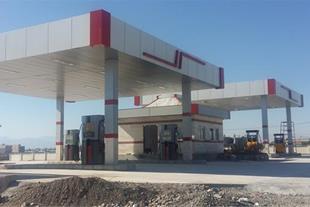 اجرا شده پمپ بنزین جیرفت