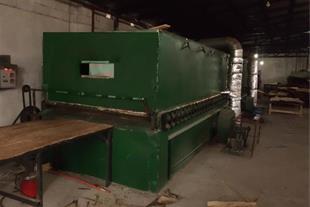 سازنده ماشین آلات صنعتی چوب و کاغذ ( گیلان اره )