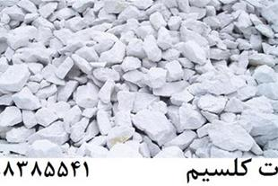 کربنات کلسیم در حفاری