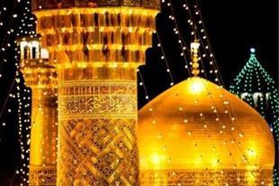 مجری تور مشهد ، تور هوایی مشهد ، تور زمینی مشهد