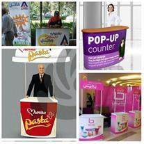 خدمات بازاریابی میدانی (سمپلینگ، مرچندایزینگ و...)