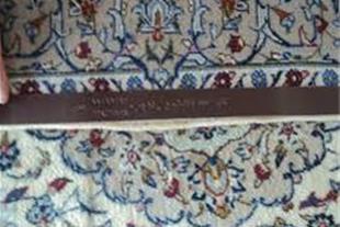 قالیشویی دقت