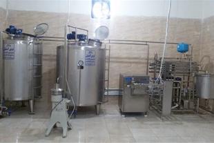 تبدیل واحدهای تولید سنتی ماست به صنعتی