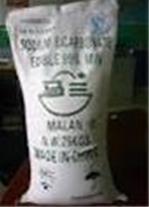 فروش حواله جوش شیرین(بی کربنات سدیم)