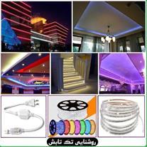 مرکز پخش ریسه های شلنگی نور مخفی LED/SMD