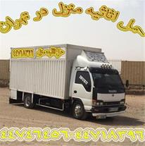 اتوبار تهران شمال سرویس دهی کل مناطق شمال(22900317