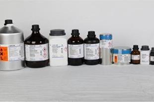 فروش انواع مواد شیمیایی صنعتی کلی و جزیی