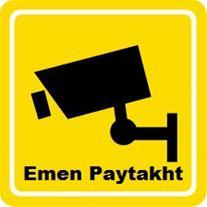 فروش و نصب انواع دوربین های مدار بسته با کیفت بالا