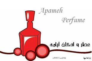 فروش تخصصی عطر و ادکلن