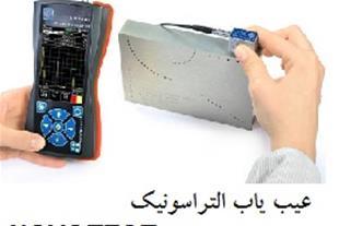 دستگاه عیب یاب اولتراسونیک   NOVOTEST UD2301