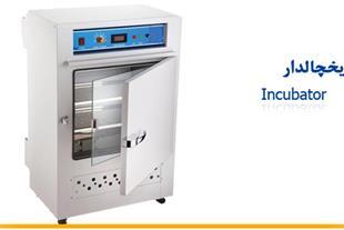 تولید کوره آزمایشگاهی - سانتریفیوژ آزمایشگاهی