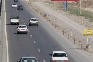 اجاره تابلو در جاده های ورودی شهر مشهد