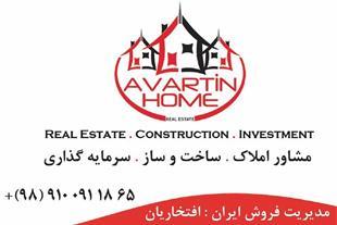 فروش آپارتمان در ترکیه ، فروش آپارتمان در آلانیا