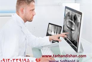 نرم افزار مطب دندانپزشکی اندرویدی