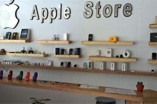 اپل استور شهرکرد