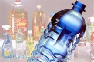 تولید کننده پت و پریفرم - فروش بطری پت و پریفرم