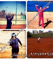 آموزش تنیس خاکی