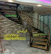 پله گرد پیش ساخته ، پله گرد قوسی ، پله مارپیچ
