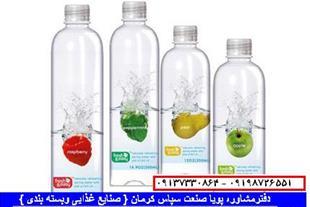 مشاوره طرحهای تولیدی استان کرمان