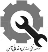 تعمیر لوازم خانگی و حرارتی و برودتی در تبریز
