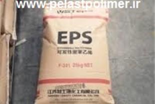 مواد اولیه پلاستوفوم ( یونولیت EPS )