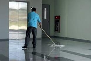 نظافت ادارات