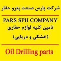 شرکت پارس صنعت پترو حفار