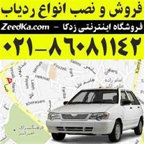 فروش و نصب انواع ردیاب خودرو در سراسر ایران با گار