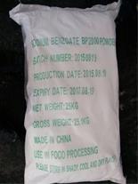 بنزوات سدیم Sodium Benzoate