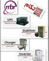 فروش انواع UPS و استابیلایزر با قیمت مناسب