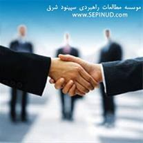 مشاوره اقتصادی سرمایه گذاری صنعتی