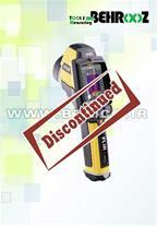 دوربین حرارتی ، دوربین گرمانگار ترموویژن فلیر b40