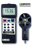 فروش فلومتر ، سرعت سنج باد مدل AM-4206
