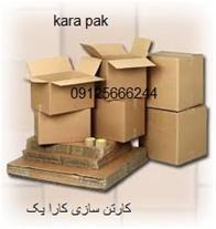کارتن سازی کارا پک ، تولید جعبه کارتن و دایکات
