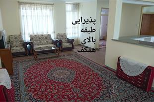 اجاره کوتاه مدت منزل مبله در همدان