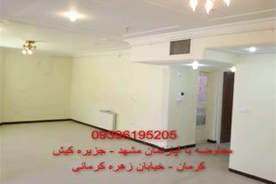 فروش واحد تجاری ، معاوضه با آپارتمان در مشهد و کیش