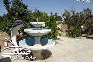 فروش 2250 متر باغ در کردامیر شهریار کد767