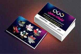 طراحی ، ساخت و نصب تابلوهای بیلبورد تبلیغاتی