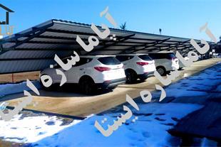 پارکینگ و سایبان پارکینگ - اجرای سازه پارچه ای