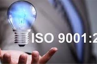 مبانی، تشریح الزامات، ساخت و مستند سازی ISO 9001:2