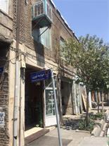 فروش ملک کلنگی تهران ، پل چوبی