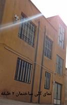 فروش خانه دو طبقه دربست در همدان